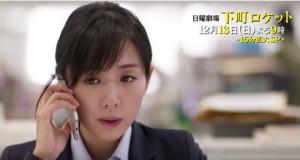 高島彩 咲間倫子役