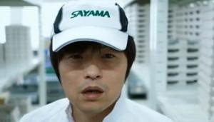 横田信二役 バカリズム
