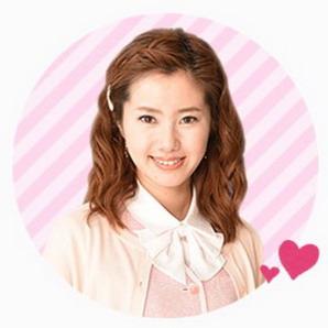 中島美咲役 内藤理沙