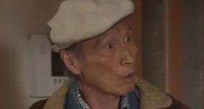 花澤昭栄役 品川徹