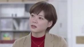熊谷葉奈子役 上野樹里