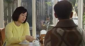 花澤静香役 和久井映見