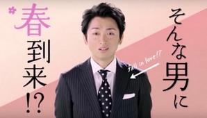 鮫島零治役 大野智