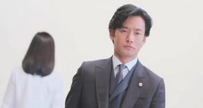 【動画】グッドパートナー 無敵の弁護士 第1話