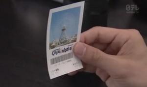 コスモワールド チケット