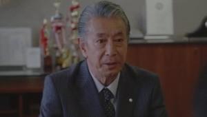 久慈勝役 高田純次