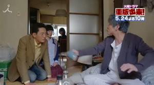 牛露田獏 和田靖樹 黒沢心