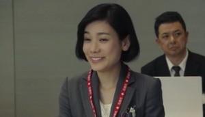 久米役 坂井裕美