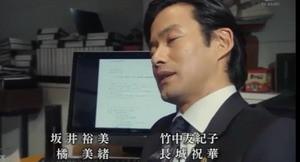 咲坂健人役 竹野内豊