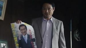 土井垣茂役 福田転球