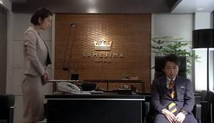 鮫島ホテルズ社長室