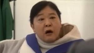 藤田役 上島竜兵