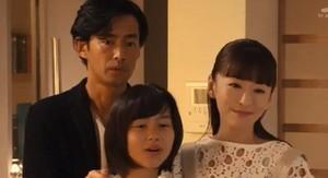 咲坂健人一家