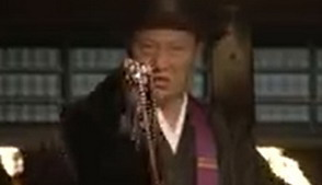 神村精進役 石橋蓮司
