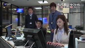 岩井波江 女優??