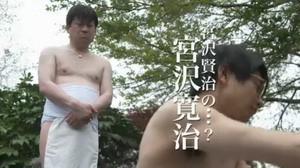 宮沢寛治役 佐藤二朗