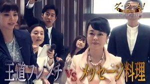オリビア・リー役 ジュディ・オング