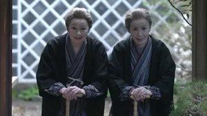 仲居の双子老婆