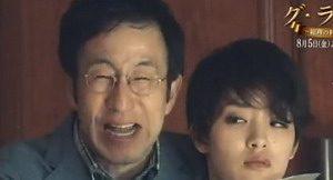 志崎稔役 矢柴俊博