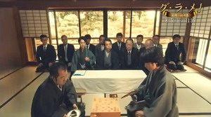 辰巳秀一役 和田聰宏