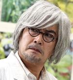 朝永竜助役 宅麻伸