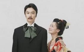 夏目漱石役 夏目鏡子役