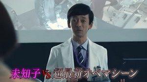 北野亨役 滝藤賢一