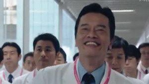 海老名敬役 遠藤憲一