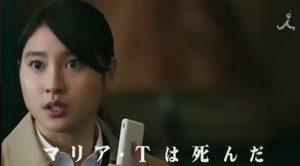 和藤奏子役 土屋太鳳