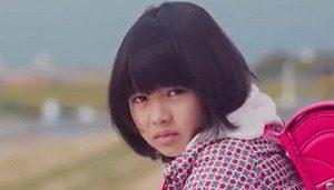 工藤さやか(幼少期)役 山田望叶