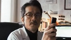 小峰昭宏教授