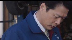 工藤徹役 田中哲司