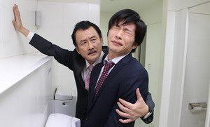 田中圭 吉田鋼太郎