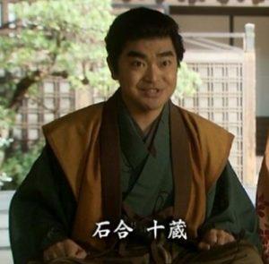 2016年NHK大河ドラマ真田丸でも石合十蔵役として登場の加藤諒