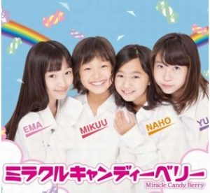 4人の女の子で構成されるアイドルユニット・アイドルグループ「ミラクルキャンディーベリー」山田美紅羽も1